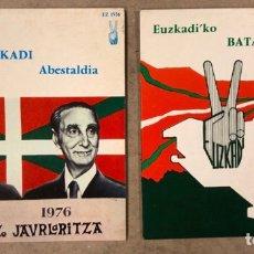 Discos de vinilo: ARBETZALEEN EUZKADI ABESTALDIA Y EUZKADI'KO BATASUNA ABESTIAK. 2 VINILOS. BUEN ESTADO.. Lote 171627593