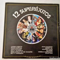 Discos de vinilo: DISCO DE VINILO. Lote 211634775