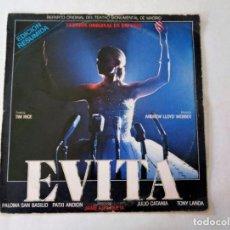 Discos de vinilo: DISCO DE VINILO. Lote 211635090