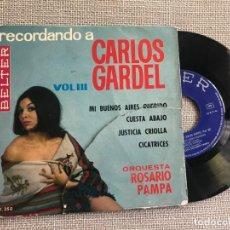 Discos de vinilo: VINILO RECORDANDO A CARLOS GARDEL ORQUESTA ROSARIO PAMAP MI BUENOS AIRES QUERIDO BELTER.. Lote 211639370