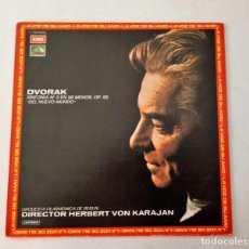 Discos de vinilo: DISCO DE VINILO. Lote 211640243