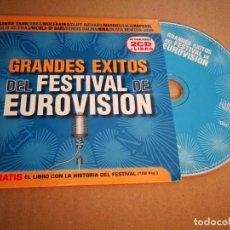 Dischi in vinile: GRANDES EXITOS DEL FESTIVAL DE EUROVISION CD SINGLE PROMO CLIFF RICHARD SANDIE SHAW CANTA EN ESPAÑOL. Lote 211640699