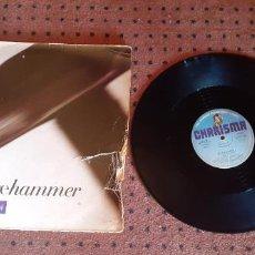 Discos de vinilo: PETER GABRIEL - SLEDGEHAMMER - MAXI - SPAIN - VIRGIN - L -. Lote 211642393
