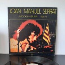 Discos de vinilo: JOAN MANUEL SERRAT. ANTOLOGIA CATALANA. 1966-78.. Lote 211665591