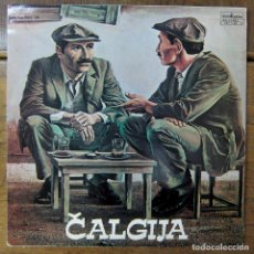 Discos de vinilo: CALGIJA - MÚSICA DE LOS BALCANES (TURQUÍA, BOSNIA, BULGARIA, ALBANIA ETC - 1983 - GUIMBARDA, LIBRETO. Lote 211667020