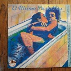 Discos de vinilo: ÚLTIMO DE LA FILA - NUEVA MEZCLA. Lote 211668140
