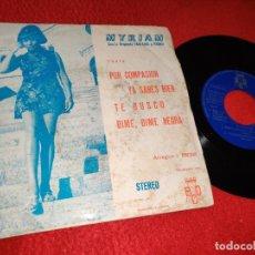 Discos de vinilo: MYRIAM&FANTASIA NARBO POR COMPASION/TE BUSCO/YA SABES BIEN +1 EP 1971 BCD PROMO. Lote 211685159