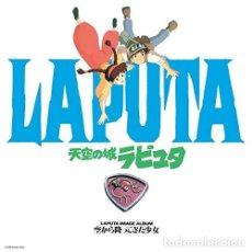 Discos de vinilo: HISAISHI JOE - SORA KARA FUTTEKITA SHOUJO CA (VINILO NUEVO). Lote 211717806