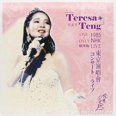 Discos de vinilo: TENG TERESA - ONE & ONLY 1985 NHK LIVE (BES (VINILO NUEVO). Lote 211717896