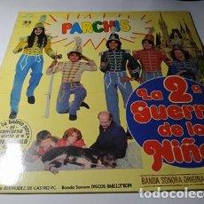 Disques de vinyle: LP - PARCHIS ?– LA 2ª GUERRA DE LOS NIÑOS - 2-47.168 (VG+ / VG+) SPAIN 1981. Lote 211723263