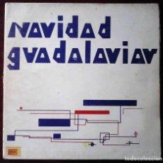 Discos de vinilo: LP NAVIDAD GUADALAVIAR. ALUMNAS DE EGB Y BUP DEL COLEGIO GUADALAVIAR DE VALENCIA - 1977. Lote 211726605