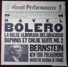 Discos de vinilo: LP RAVEL BOLERO. LA VALSE. ALBORADA DEL GRACIOSO. DAPHNIS ET CHLOE SUITE Nº 2. BERNSTEIN.. Lote 211728526