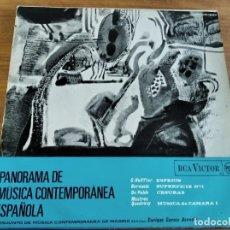 Discos de vinilo: VVAA - PANORAMA DE LA MÚSICA CONTEMPORÁNEA **** RARO LP 1967 LUIS DE PABLO. Lote 211729371