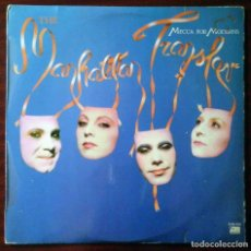 Discos de vinilo: LP THE MANHATTAN TRANSFER - MECCA FOR MODERNS - ATLANTIC 1985. Lote 211733660