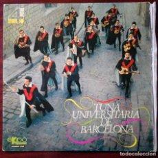Discos de vinilo: LP TUNA UNIVERSITARIA DE BARCELONA (JUAN CAMBRA, J. LUIS SANFELIU) EKIPO 1967. Lote 211733926