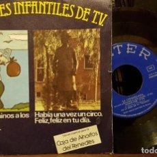 Discos de vinilo: CANCIONES INFANTILES DE LA TV.. Lote 211744125