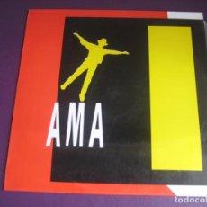 Discos de vinilo: AMA MAXI SINGLE JAMMIN 1991 - 3 VERSIONES - ELECTRONICA SYNTH POP 90'S - SIN APENAS USO. Lote 211744313