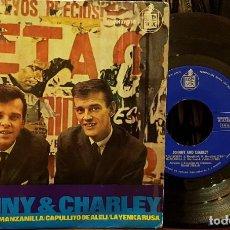 Discos de vinilo: JHONNY & CHARLEY - MI VACA LECHERA. Lote 211744670