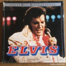 Discos de vinilo: ELVIS CAJA DOS LP'S MITOS MUSICALES EDICION ESPAÑOLA. Lote 211746498