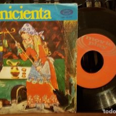 Discos de vinilo: LA CENICIENTA. Lote 211751973