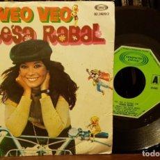 Discos de vinilo: VEO VEO - TERESA RABAL. Lote 211752050