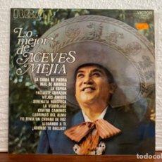 Discos de vinilo: ACEVES MEJIA. Lote 211752281