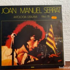 Discos de vinilo: JOAN MANUEL SERRAT. Lote 211754313