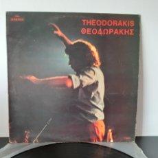Discos de vinilo: RARO. THEODORAKIS. SYMP 222039. MINERVA RECORDS. 1976.. Lote 211758290