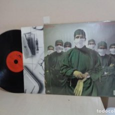 Discos de vinilo: RAINB0W-- DIFFICULT TO CURE--POLYDOR- 1981-MADE IN FRANCE-. Lote 211775546