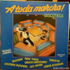Discos de vinilo: A TODA MARCHA - DISCOTECA. Lote 211808091