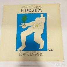Discos de vinilo: LP EL PROFETA GIBRAN KHALIL GIBRAN LP 1987. Lote 211818320