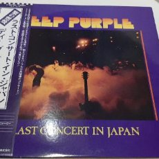 Discos de vinilo: DEEP PURPLE -LAST CONCERT IN JAPAN- (1977) LP DISCO VINILO. Lote 211832737