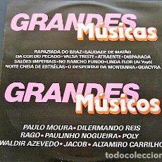 Discos de vinilo: GRANDES MÚSICAS GRANDES MÚSICOS. Lote 211850872