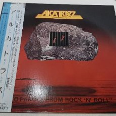 Discos de vinilo: ALCATRAZZ -NO PAROLE FROM ROCK 'N' ROLL- (1983) LP DISCO VINILO. Lote 211856858