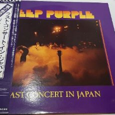 Discos de vinilo: DEEP PURPLE -LAST CONCERT IN JAPAN- (1977) LP DISCO VINILO. Lote 211858205