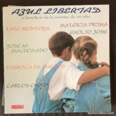 Discos de vinilo: VV.AA. - AZUL LIBERTAD - LP PASARELA 1992 - TATE MONTOYA, EMILIO JOSÉ, CARLOS CHOIN.... Lote 211866202