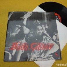 Discos de vinilo: LP BODA GITANA - AMALIA ROMAN - PEPE GRANADA - CARPETA DE ABRIR - EX/EX+ Ç. Lote 211876592