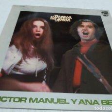 Discos de vinilo: VÍCTOR MANUEL Y ANA BELÉN – AL DIABLO, CON AMOR. Lote 211889057