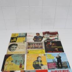 Discos de vinilo: ANTIGUOS VINILOS LP'S.. (12 VINILOS).. Lote 211899537