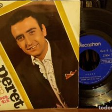 Discos de vinilo: PERET - NO SE - SOLEDAD. Lote 211900811