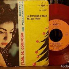 Discos de vinilo: FLOR DE CORDOBA - DESFILE DE VILLANCICOS - LOS PEQUES DE BELEN. Lote 211904606