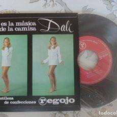 Discos de vinilo: DOS DISCOS CAMISAS DALÍ. Lote 211907817