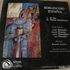 Discos de vinil: LP VERSOS Y COPLAS ROMANCERO ESPAÑOL FIDIAS 002 MANUEL DICENTA LUIS PRENDES MARSILLACH. Lote 211960755