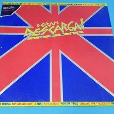 Discos de vinilo: LA GRAN DESCARGA - EL ROCK INGLÉS PARA LOS 80. Lote 211969785