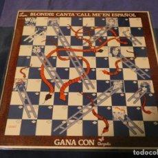 Discos de vinilo: EXPRO LP ESPAÑOL RARO GANA CON CHRYSALIS BLONDIE CANTA EN ESPAÑOL 1982 BUEN ESTADO. Lote 211988158