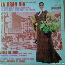 Discos de vinilo: NATI MISTRAL, RAFAEL FRÜHBECK: LA GRAN VÍA /ALMA DE DIOS. Lote 212012401