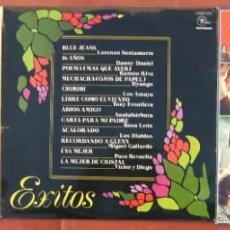 Discos de vinilo: LOTE 3 LP RECOPILATORIOS(LO MEJOR DEL AÑO 13 -1976- / ÉXITOS -1974- / EXITOS INTERNACIONALES -1979-). Lote 212020263