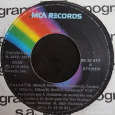 Disques de vinyle: SINGLE / WAR / GALAXY PART. 1 - GALAXY PART.2 / MCA RECORDS 1978 ESPAÑA. Lote 212051395