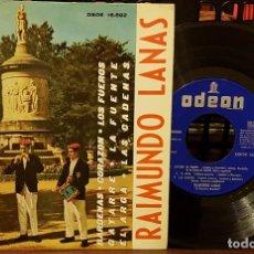 Discos de vinilo: RAIMUNDO LANAS - BARDENAS - CORAZÓN - LOS FUEROS. Lote 212057380
