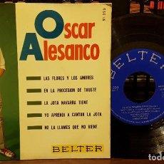 Discos de vinilo: OSCAR ALESANCO - FLORES Y AMORES. Lote 212063636